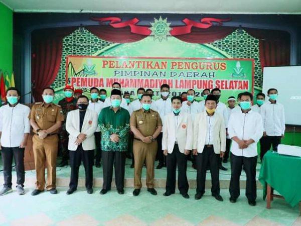 Bupati Nanang Hadiri Pelantikan Pemuda Muhammadiyah Masa Bhakti 2019-2023.